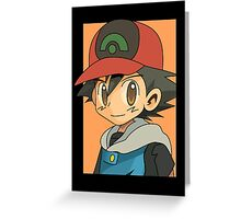 ash portrait (plain) Greeting Card