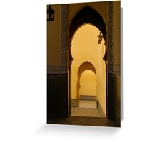 Morocco Mausoleum Greeting Card