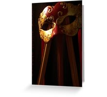 Phantom of the Easel Greeting Card