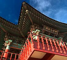Buddhist Shrine - Gyeongju, South Korea by Alex Zuccarelli