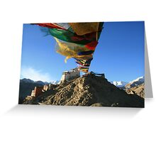 Prayers on top of the World Greeting Card