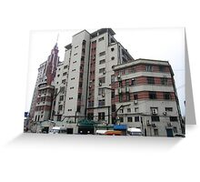 French Police Station (R) & New Chung Wei Bank (L) - Shanghai, China Greeting Card