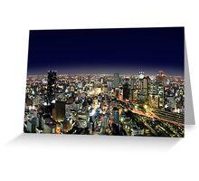 Osaka by Night - Japan Greeting Card