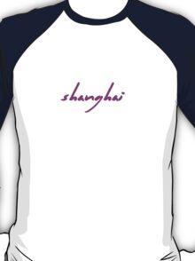 The Pinkprint: Shanghai [Song Titile] T-Shirt