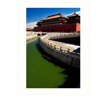First Court - The Forbidden City, China Art Print