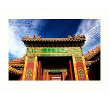 Sublime Gateway - The Forbidden City, China Art Print