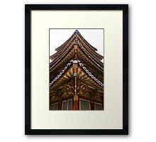 Palsangjeon - Beopju Temple, South Korea Framed Print