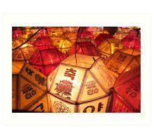Samgwang Lanterns - Samgwang Temple, South Korea Art Print