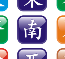 Mah Jongg Winds, Dragons and Seasons Sticker