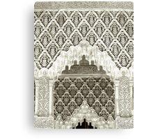 The Alhambra Canvas Print