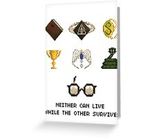 Neither Can Live While The Other Survives Greeting Card