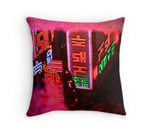 Neon Puddle - Busan, South Korea Throw Pillow