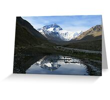 Mt Everest Reflection, The North Face, Tibet Greeting Card