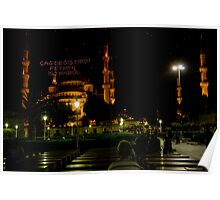 Blue Mosque Benches Poster