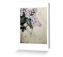 The lilac morning Greeting Card