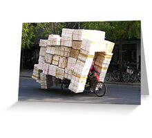 Loaded - Shanghai, China  Greeting Card