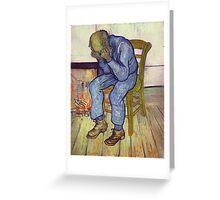Vincent Van Gogh at eternity's gate  Greeting Card