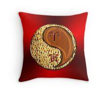 Aries & Tiger Yang Wood Throw Pillow