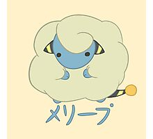 Mareep Kawaii  Photographic Print