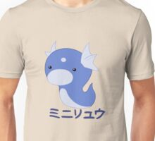 Dratini Kawaii Unisex T-Shirt