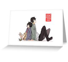 Hamada Bros. Greeting Card