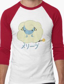 Mareep Kawaii  Men's Baseball ¾ T-Shirt