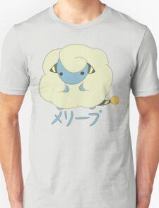 Mareep Kawaii  Unisex T-Shirt