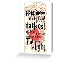 Happiness Quote Harry Potter Greeting Card