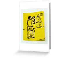 Tiny Diary: Boy with Wii Greeting Card