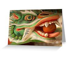 Dragon Head - Haein Temple, South Korea Greeting Card