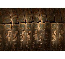Tripitaka Koreana - Haein Temple, South Korea Photographic Print