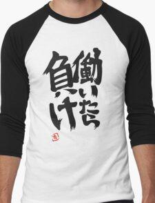 Hataraitara Make - Anzu Men's Baseball ¾ T-Shirt