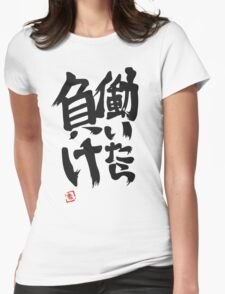 Hataraitara Make - Anzu Womens Fitted T-Shirt