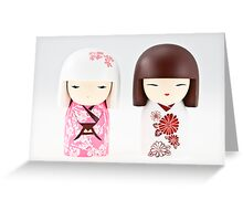Little Chinese dolls. Greeting Card