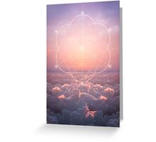 The Sun Is But A Morning Star (Geometric Sunrise) Greeting Card