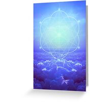 All but the Brightest Star (Sirius Star Geometric) Greeting Card