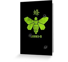 Heisenberg 'Golden Moth' Chemical Logo Shot with Bullet Holes Greeting Card