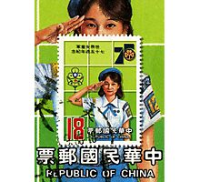 Vintage Republic of China Girl Scouts Stamp Photographic Print