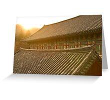Temple Sunset - Haein Temple, South Korea Greeting Card