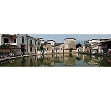 Hongcun Village - Tunxi, China Photographic Print
