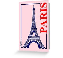 Paris-Eiffel Tower  Greeting Card
