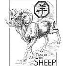 Chinese Zodiac - The Sheep by Stephanie Smith