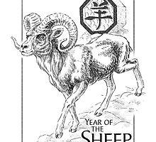 Chinese Zodiac - The Sheep by Stephanie Smith