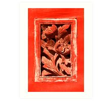 Floral Detail - The Forbidden City, China Art Print
