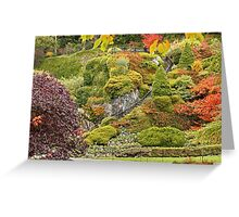 Butchart Gardens Stairway to Heaven Greeting Card