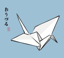 Paper Crane Color Kids Clothes