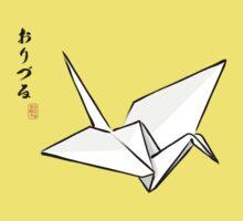 Paper Crane Color One Piece - Short Sleeve