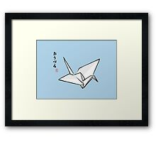 Paper Crane Color Framed Print