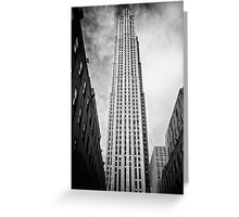 Rockefeller Greeting Card