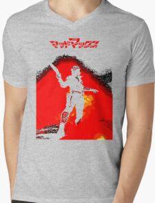 Rockatansky Mens V-Neck T-Shirt